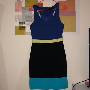 Cynthia Rowley colorful dress
